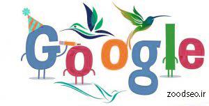 آشنایی با مرغ مگس خوار گوگل